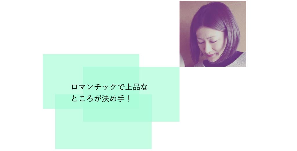 f:id:otohana:20180214234232j:plain