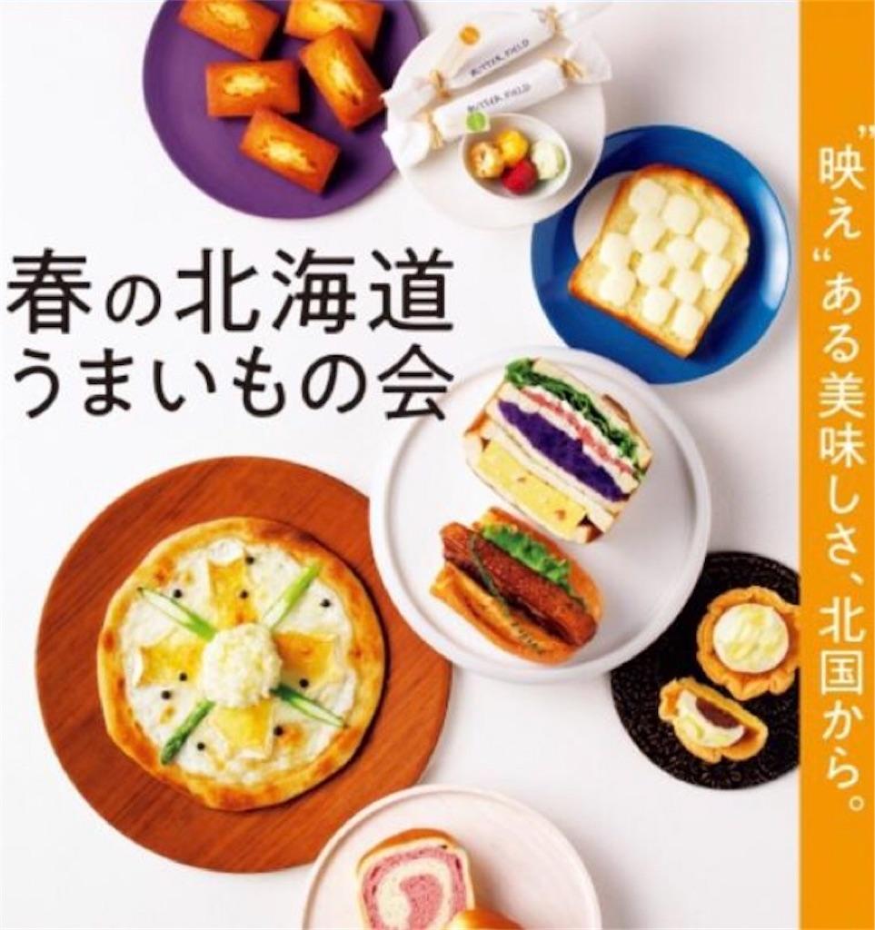 f:id:otohana:20180412165002j:image
