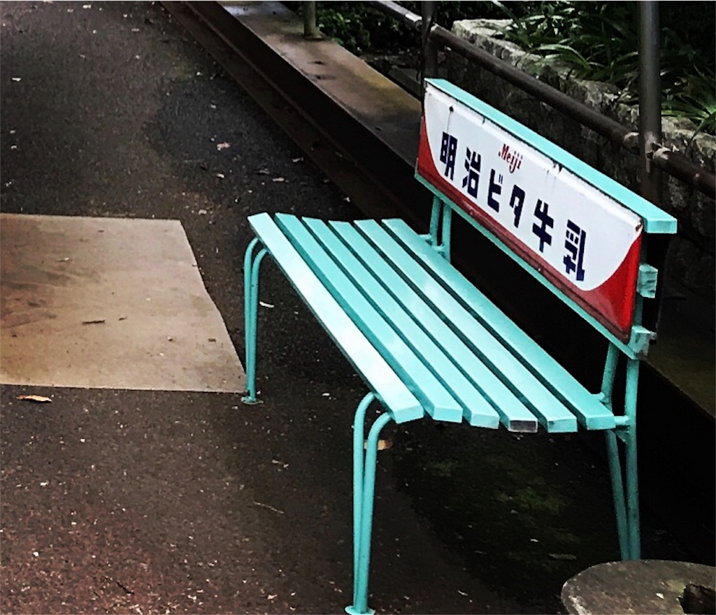 f:id:otohana:20181012202812j:image