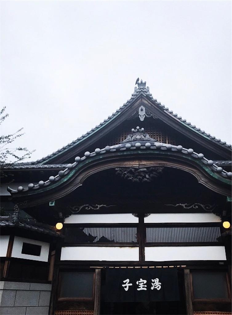 f:id:otohana:20181018195006j:image