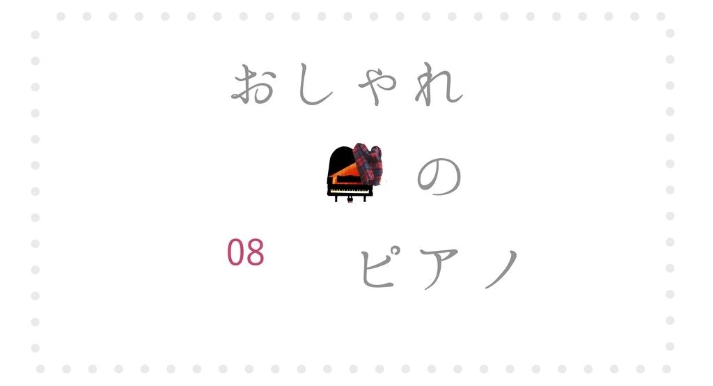 f:id:otohana:20181115212838j:plain
