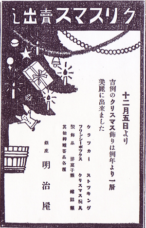f:id:otohana:20191206175345j:plain