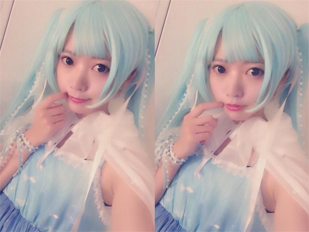 f:id:otohatotsuka:20160812221831j:image