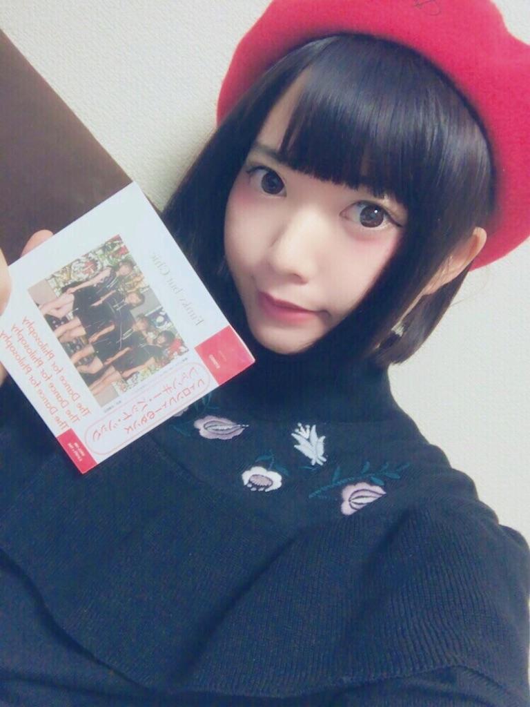 f:id:otohatotsuka:20161123204237j:image