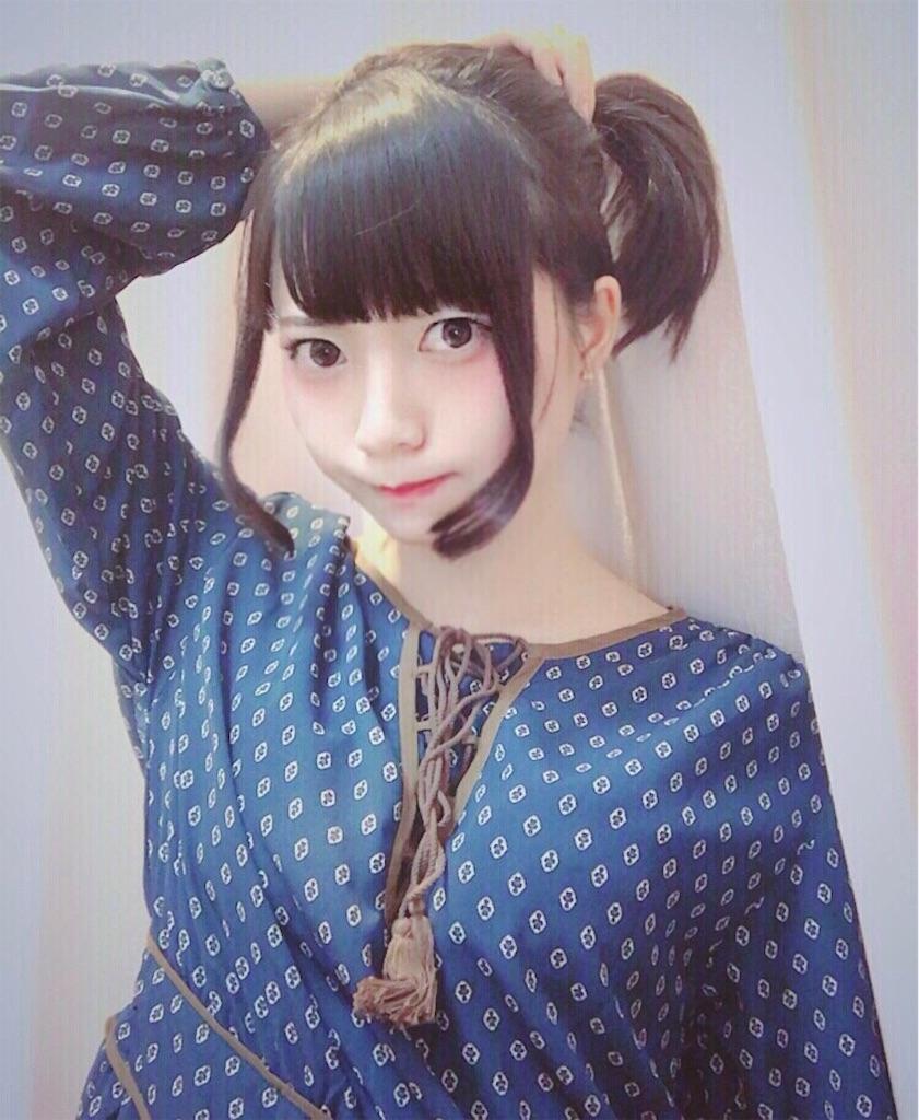f:id:otohatotsuka:20161231195412j:image