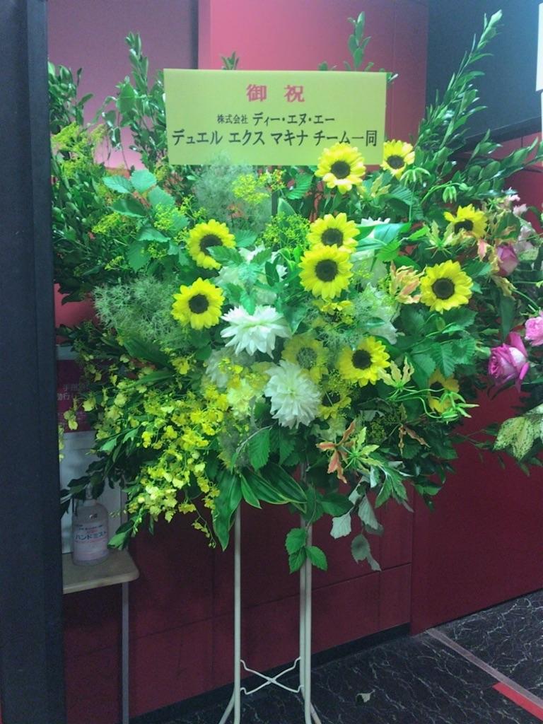f:id:otohatotsuka:20170716214626j:image