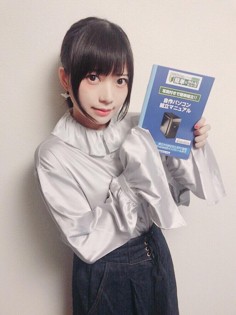 f:id:otohatotsuka:20171014222838j:image