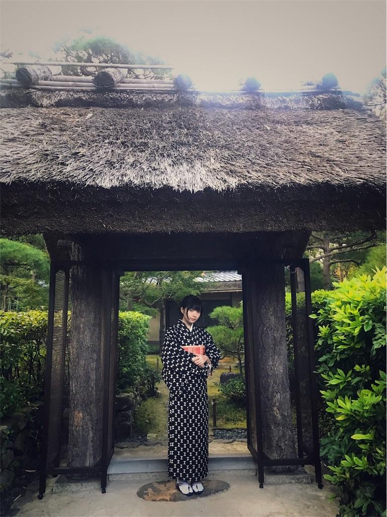 f:id:otohatotsuka:20171109224203j:image
