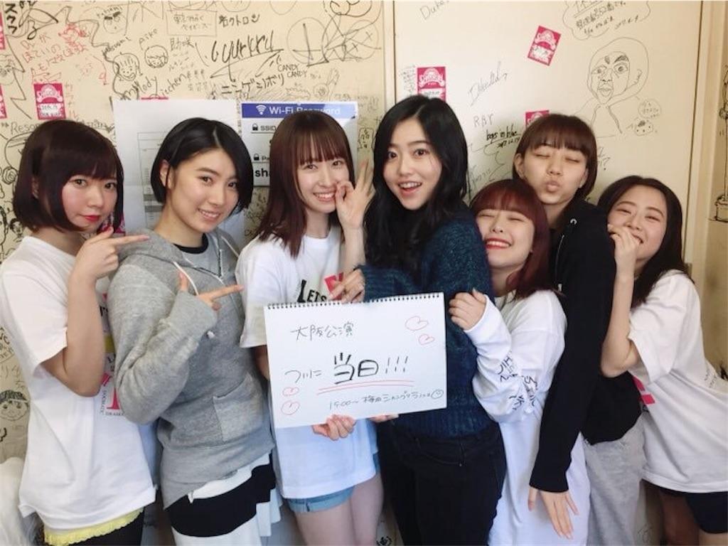 f:id:otohatotsuka:20180222215447j:image