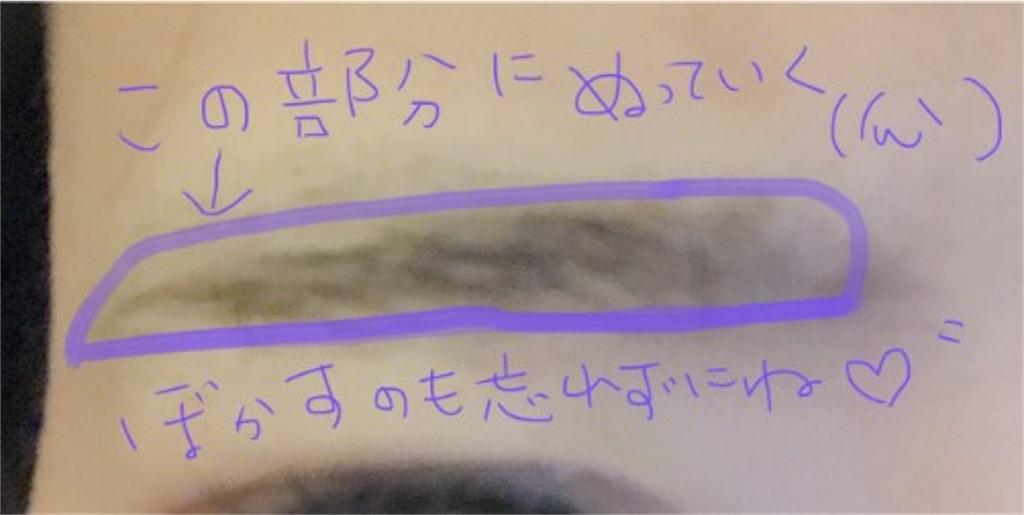 f:id:otohatotsuka:20181201215249j:image