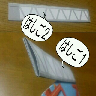 f:id:otohchan3306:20160508233536j:plain
