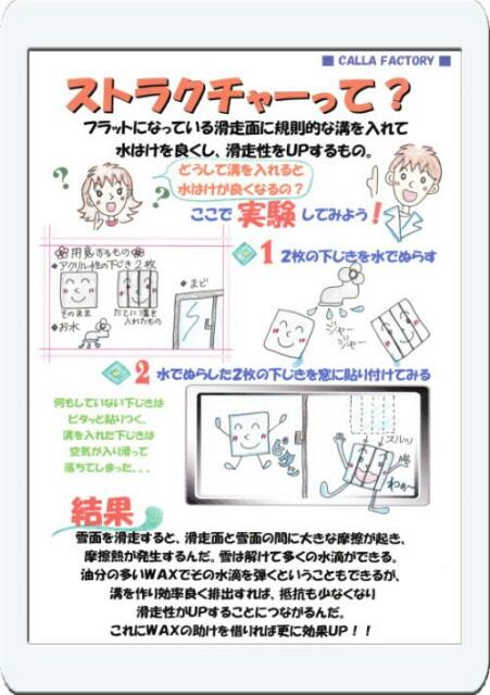 f:id:otohchan3306:20160606001703j:plain