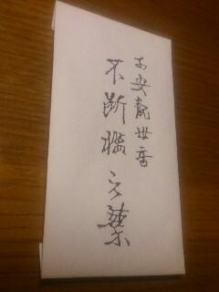 f:id:otohchan3306:20160613002854j:plain