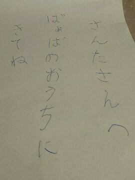 f:id:otohchan3306:20161225123405j:plain