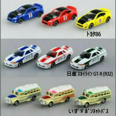 f:id:otohchan3306:20170126214810j:plain