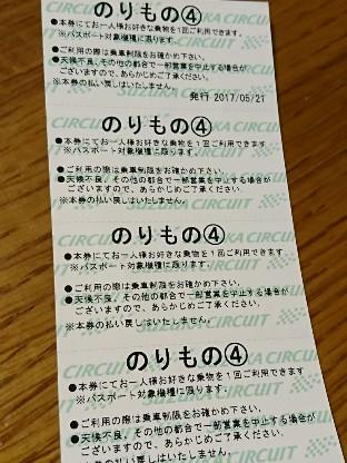 f:id:otohchan3306:20170530130252j:plain
