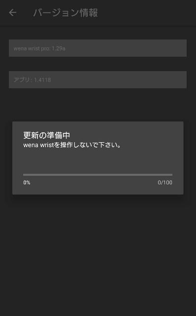 f:id:otohikarialpha:20180508001454j:image