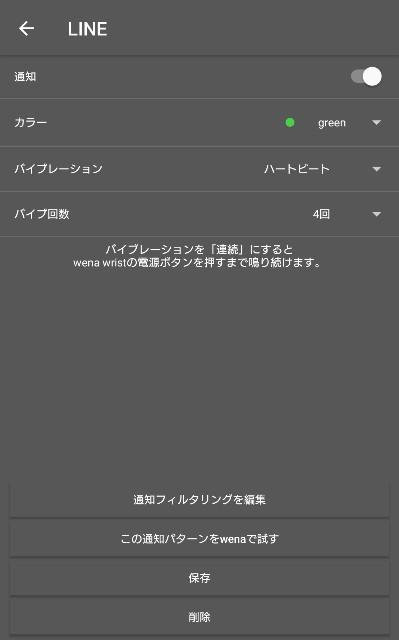 f:id:otohikarialpha:20180508001542j:plain