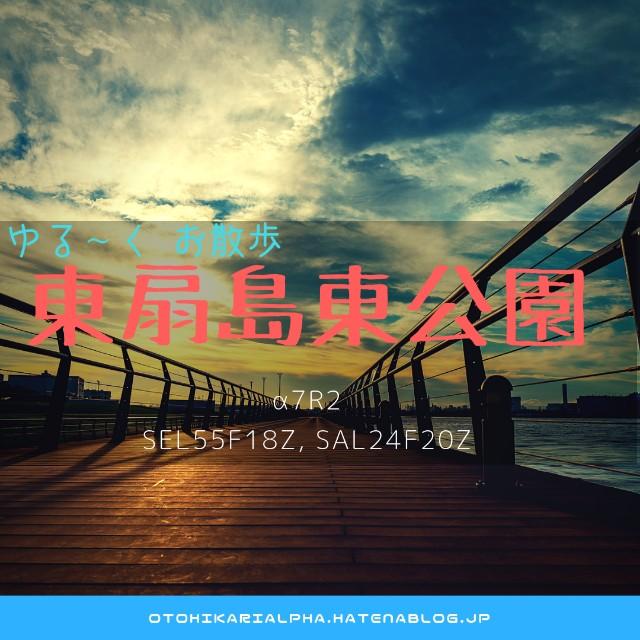 f:id:otohikarialpha:20181007092701j:image
