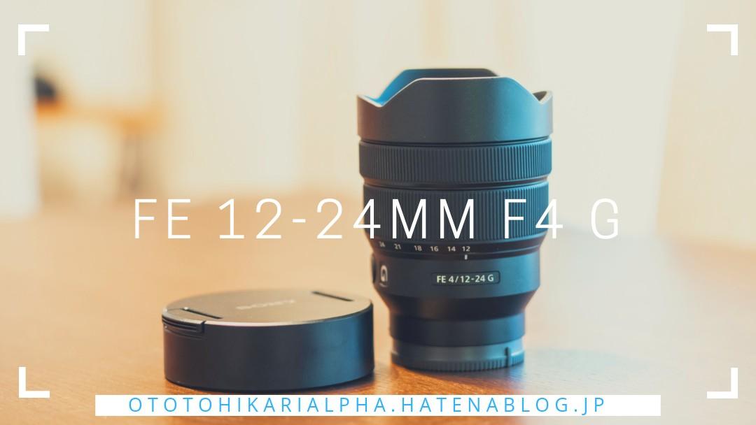 f:id:otohikarialpha:20190317234311j:image
