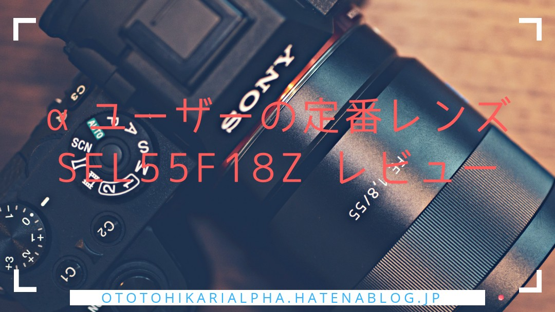 f:id:otohikarialpha:20190318172139j:image