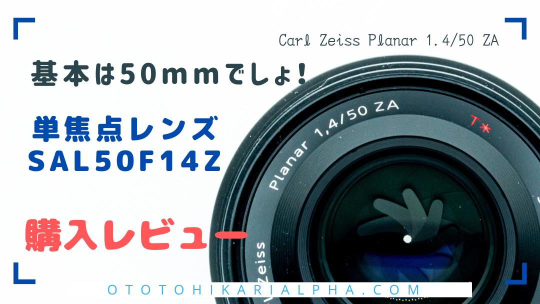 f:id:otohikarialpha:20200504162117p:plain