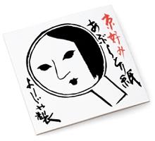 f:id:otokichikun:20170108224648j:plain
