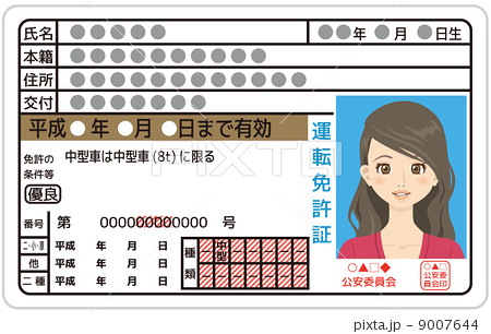 f:id:otokichikun:20170311223253j:plain