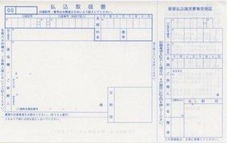 f:id:otokichikun:20170716232601j:plain