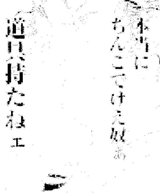 f:id:otoko0108:20160419202600p:plain