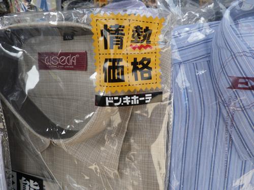 f:id:otokomaeno:20110821110357j:image