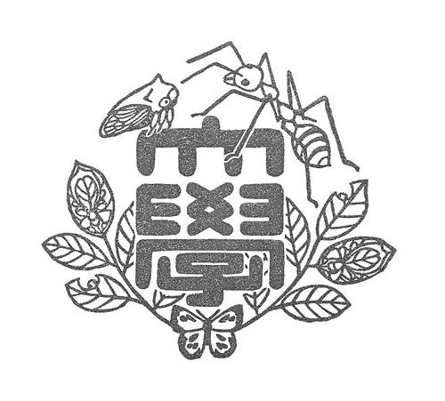 f:id:otokomaeno:20121022063231j:image