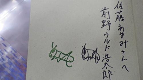 f:id:otokomaeno:20121118070719j:image