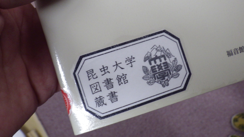 f:id:otokomaeno:20121118085956j:image