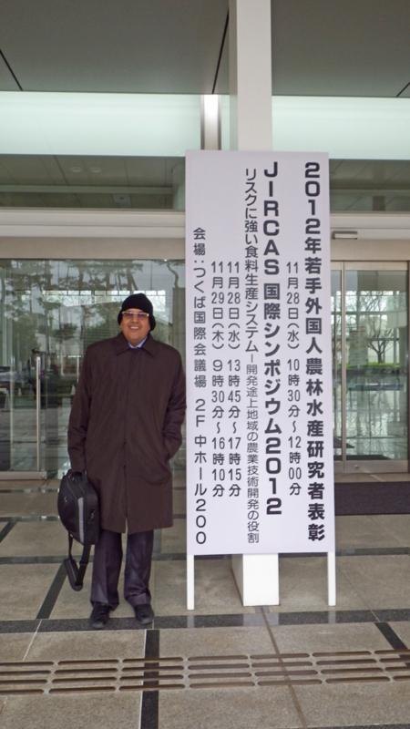 f:id:otokomaeno:20121128041634j:image