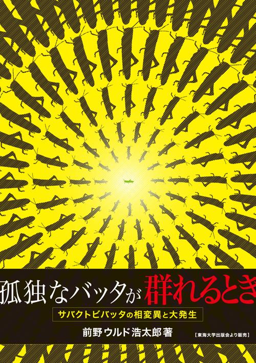 f:id:otokomaeno:20121204014543j:image