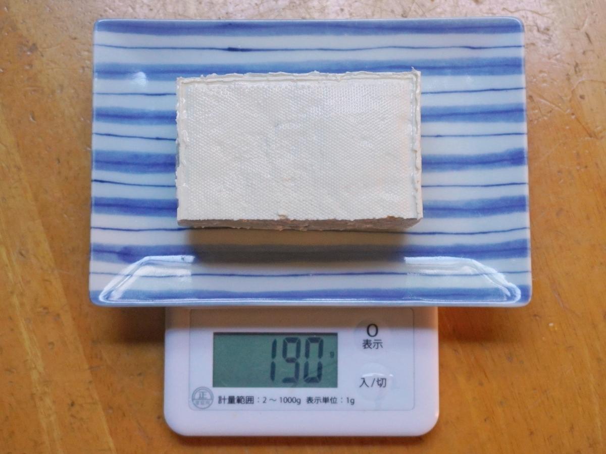 f:id:otokonakamura:20210726111818j:plain