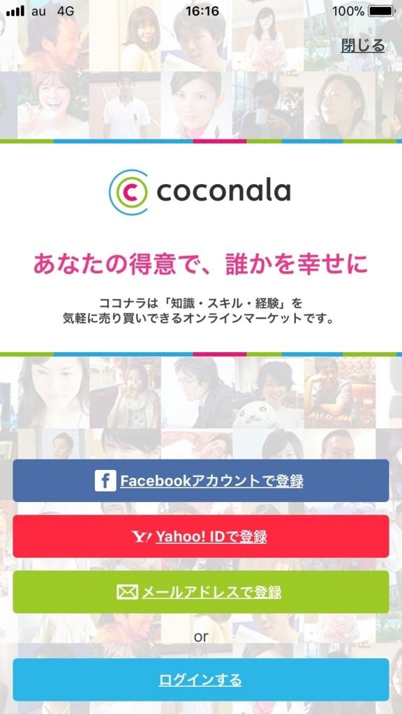 f:id:otokonobiyo:20180518200631j:plain
