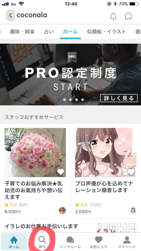 f:id:otokonobiyo:20180518200739j:plain