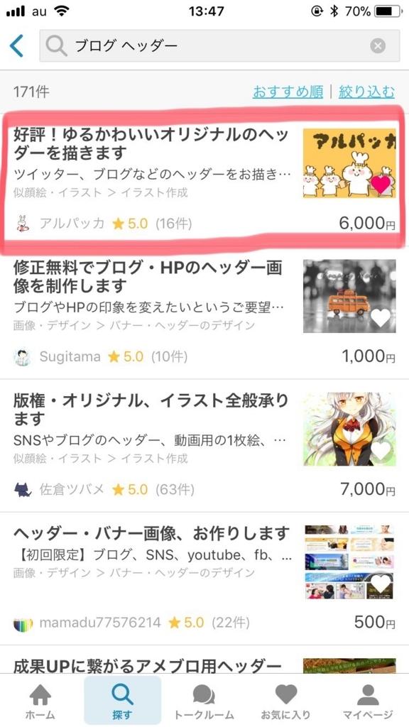 f:id:otokonobiyo:20180518200837j:plain