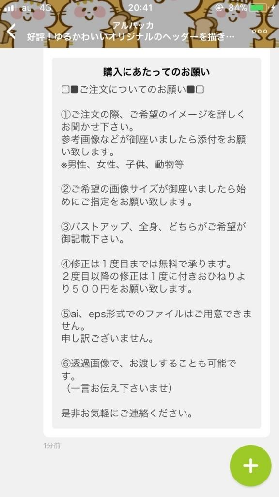 f:id:otokonobiyo:20180518201223j:plain