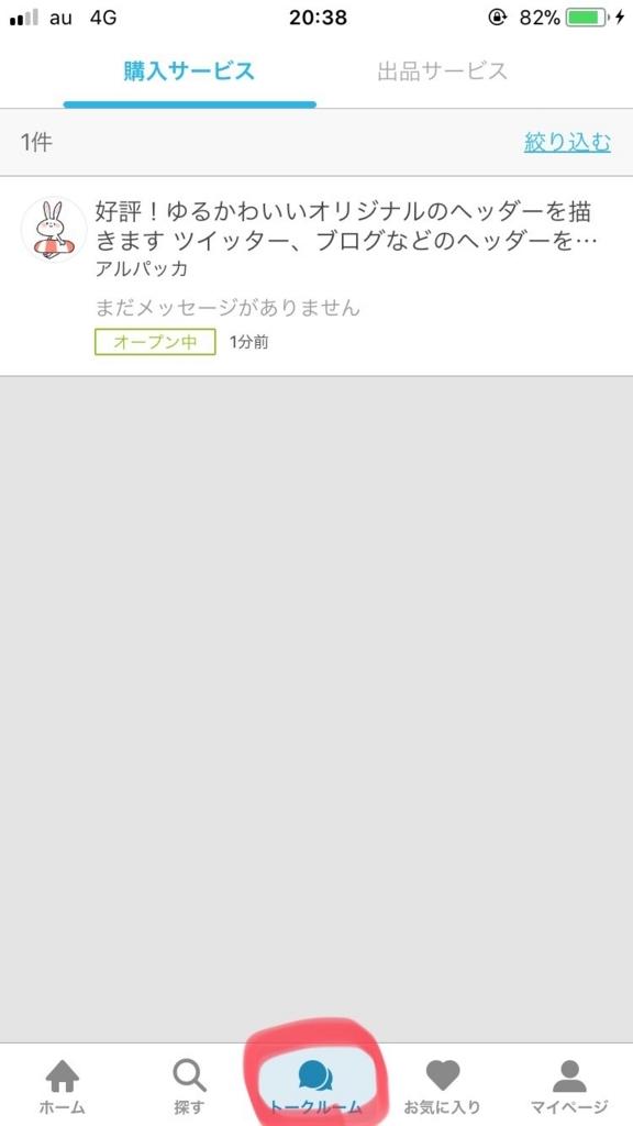 f:id:otokonobiyo:20180518201338j:plain