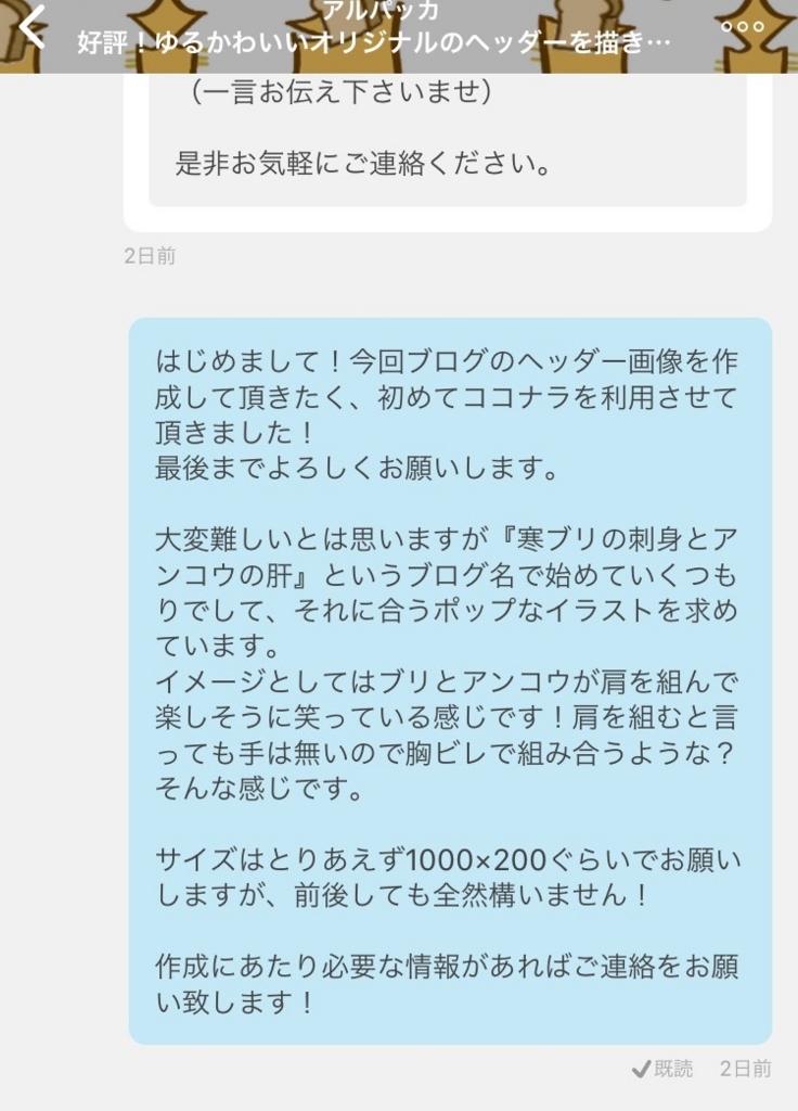 f:id:otokonobiyo:20180518201441j:plain