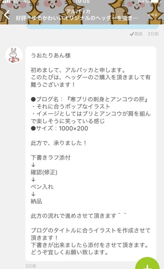 f:id:otokonobiyo:20180518201505j:plain