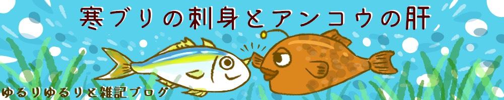 f:id:otokonobiyo:20180518203802j:plain