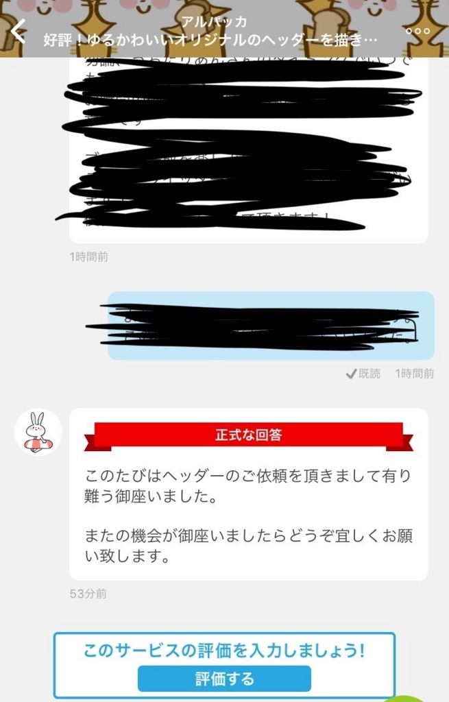f:id:otokonobiyo:20180518204840j:plain