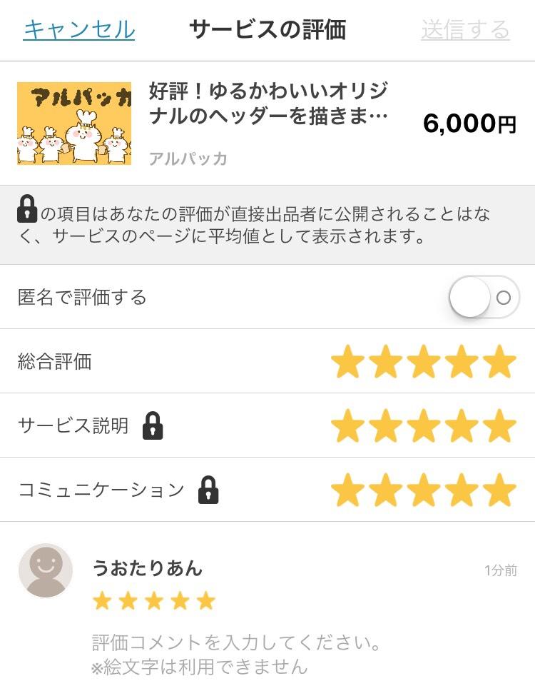 f:id:otokonobiyo:20180518205125j:plain