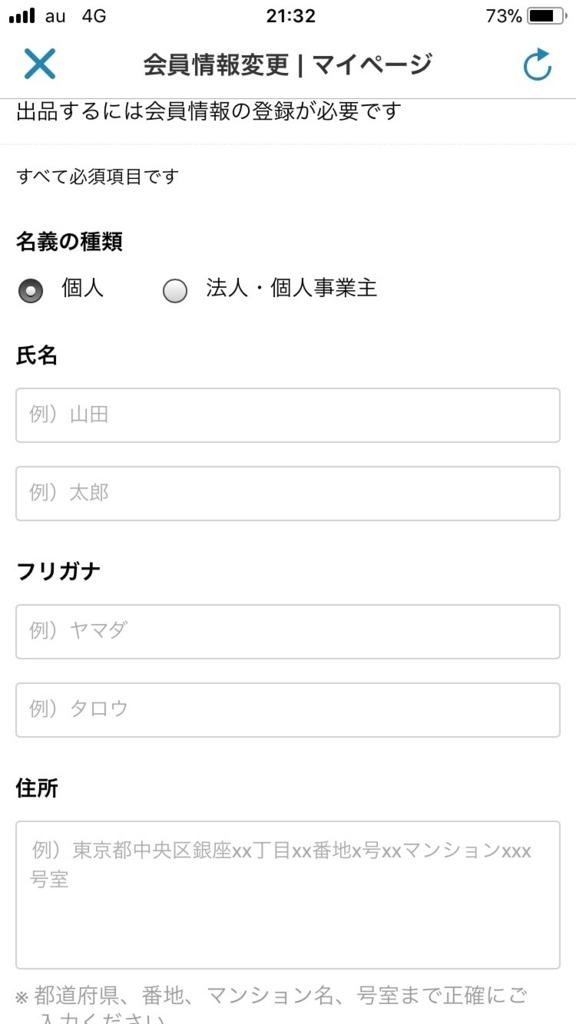 f:id:otokonobiyo:20180519000712j:plain