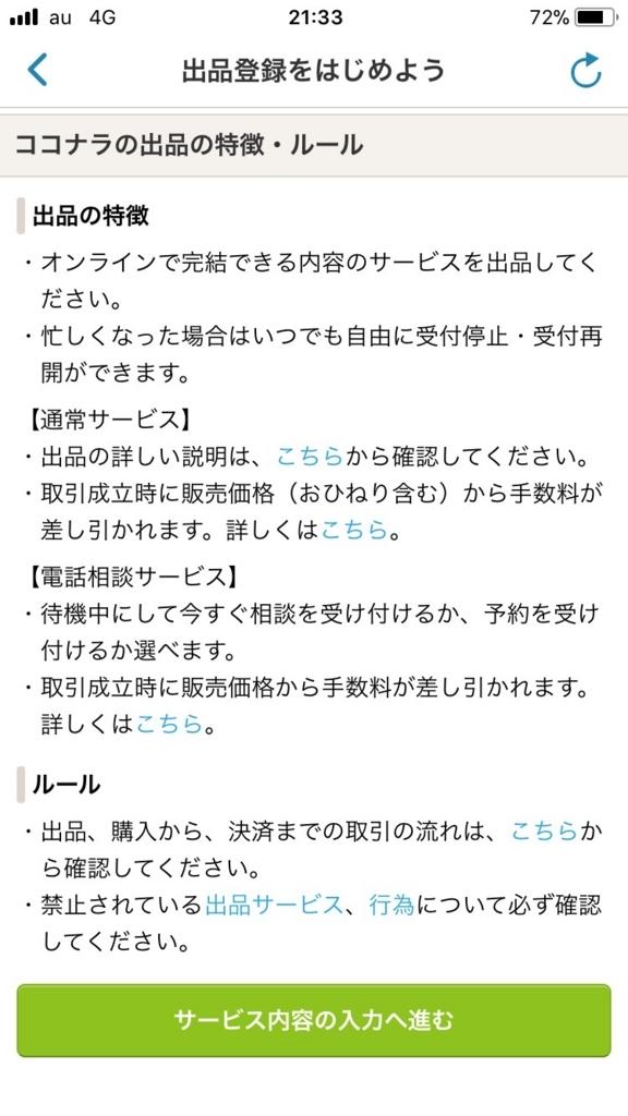 f:id:otokonobiyo:20180519000826j:plain