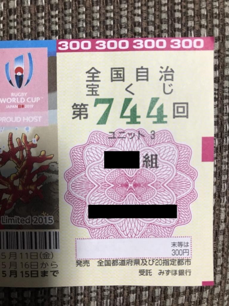f:id:otokonobiyo:20180524205032j:plain